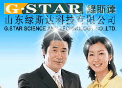 G.Star China-Shangdong